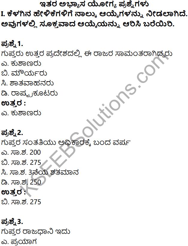 KSEEB Solutions for Class 8 History Chapter 8 Guptaru Mattu Vardanaru in Kannada 4