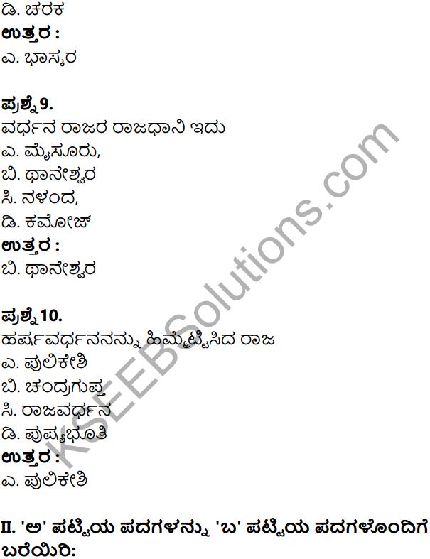 KSEEB Solutions for Class 8 History Chapter 8 Guptaru Mattu Vardanaru in Kannada 7