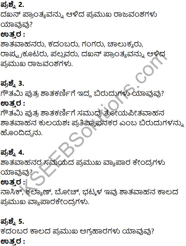 KSEEB Solutions for Class 8 History Chapter 9 Dakshina Bharata in Kannada 9
