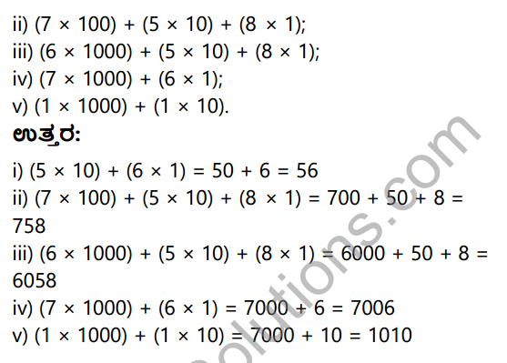 KSEEB Solutions for Class 8 Maths Chapter 1 Sankhyegalondigina Aata Ex 1.1 2
