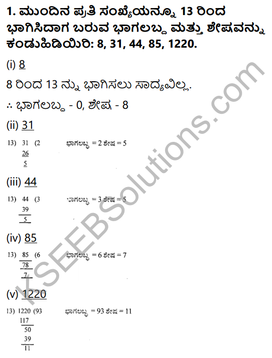 KSEEB Solutions for Class 8 Maths Chapter 1 Sankhyegalondigina Aata Ex 1.3 1