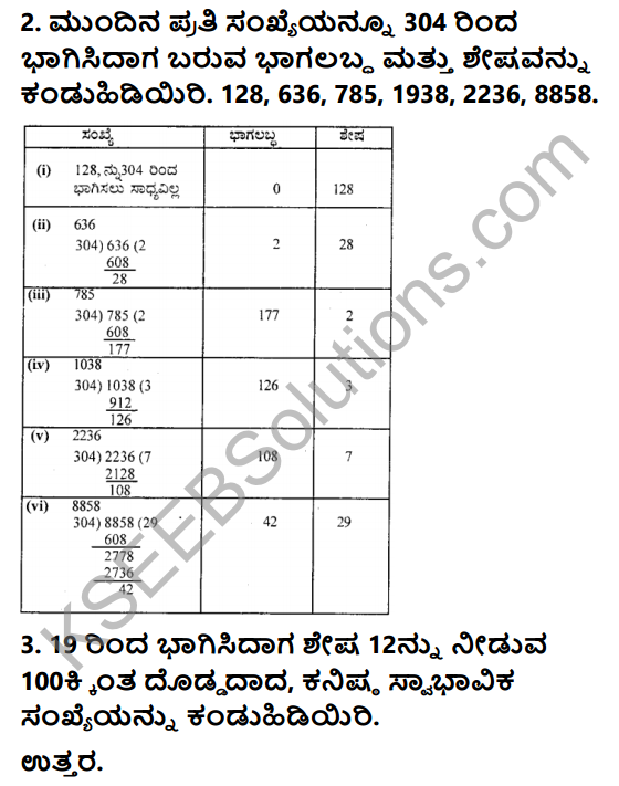 KSEEB Solutions for Class 8 Maths Chapter 1 Sankhyegalondigina Aata Ex 1.3 2
