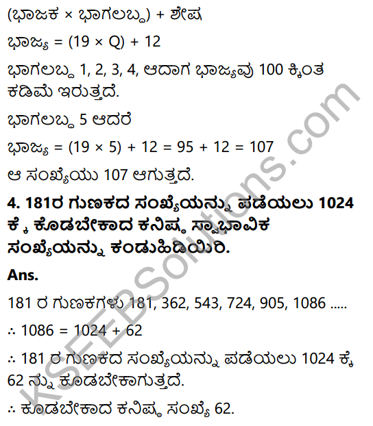 KSEEB Solutions for Class 8 Maths Chapter 1 Sankhyegalondigina Aata Ex 1.3 3