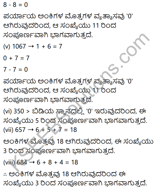 KSEEB Solutions for Class 8 Maths Chapter 1 Sankhyegalondigina Aata Ex 1.4 2