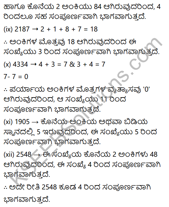 KSEEB Solutions for Class 8 Maths Chapter 1 Sankhyegalondigina Aata Ex 1.4 3