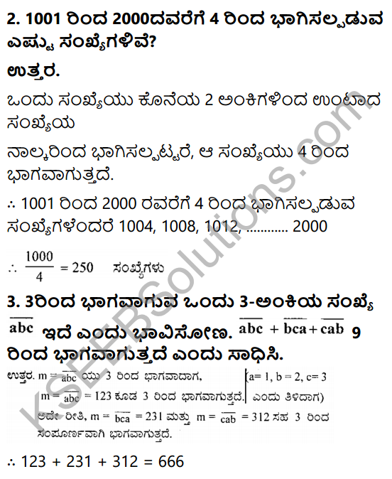 KSEEB Solutions for Class 8 Maths Chapter 1 Sankhyegalondigina Aata Ex 1.4 4
