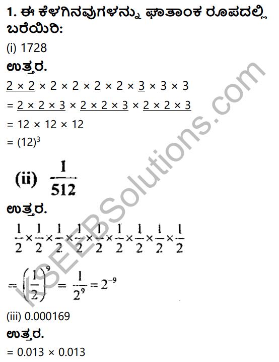 KSEEB Solutions for Class 8 Maths Chapter 10 Ghatankagalu Ex 10.1 1