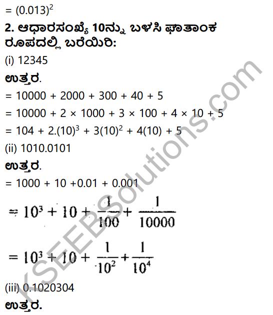 KSEEB Solutions for Class 8 Maths Chapter 10 Ghatankagalu Ex 10.1 2