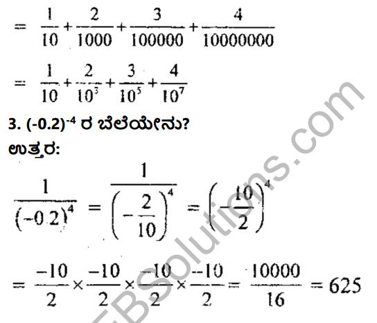 KSEEB Solutions for Class 8 Maths Chapter 10 Ghatankagalu Ex 10.1 3