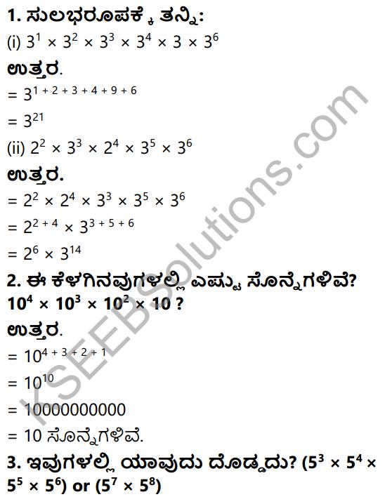 KSEEB Solutions for Class 8 Maths Chapter 10 Ghatankagalu Ex 10.2 1