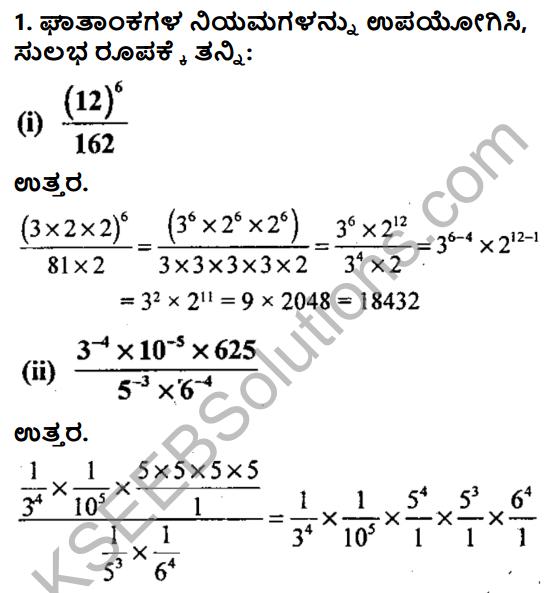 KSEEB Solutions for Class 8 Maths Chapter 10 Ghatankagalu Ex 10.7 1