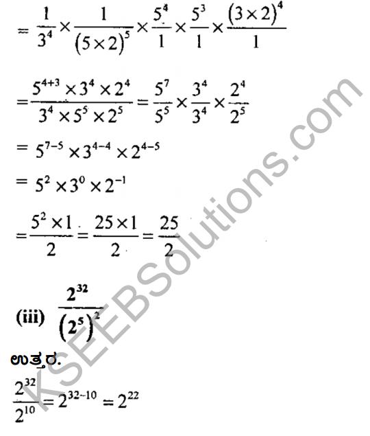 KSEEB Solutions for Class 8 Maths Chapter 10 Ghatankagalu Ex 10.7 2