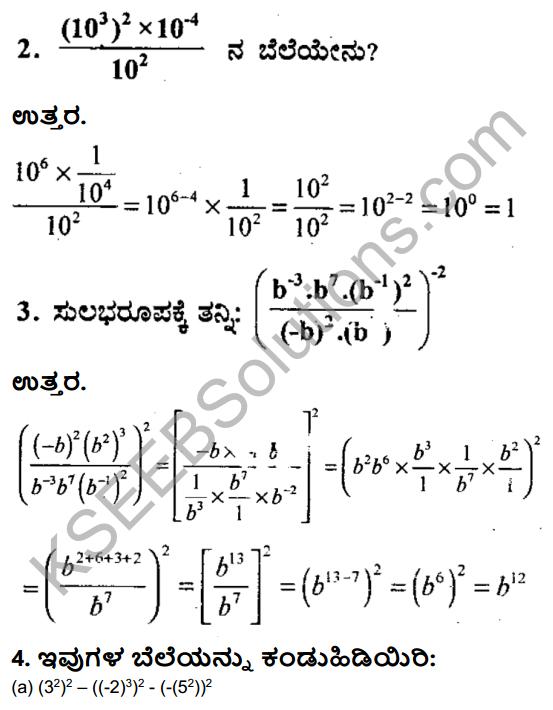 KSEEB Solutions for Class 8 Maths Chapter 10 Ghatankagalu Ex 10.7 3