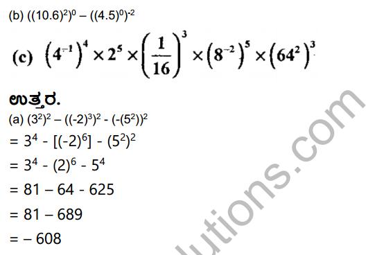 KSEEB Solutions for Class 8 Maths Chapter 10 Ghatankagalu Ex 10.7 4