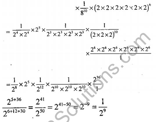 KSEEB Solutions for Class 8 Maths Chapter 10 Ghatankagalu Ex 10.7 6