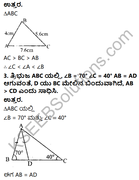 KSEEB Solutions for Class 8 Maths Chapter 11 Tribhujagala Sarvasamate Ex 11.7 2