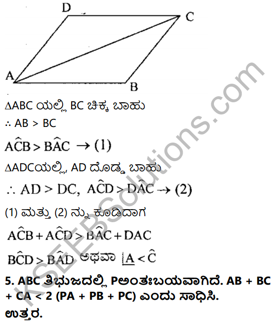 KSEEB Solutions for Class 8 Maths Chapter 11 Tribhujagala Sarvasamate Ex 11.7 4