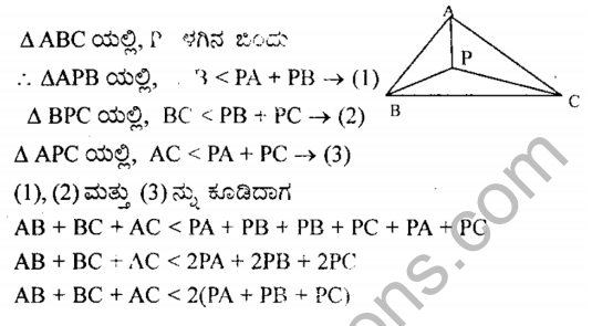 KSEEB Solutions for Class 8 Maths Chapter 11 Tribhujagala Sarvasamate Ex 11.7 5