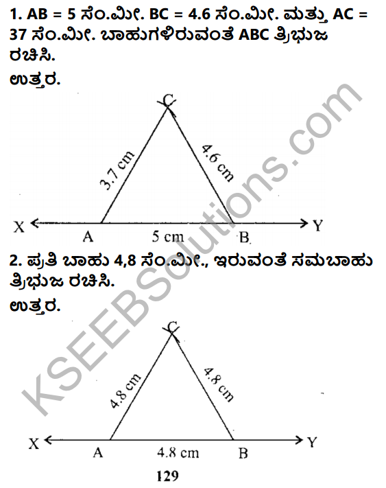 KSEEB Solutions for Class 8 Maths Chapter 12 Tribhujagala Rachane Ex 12.1 1