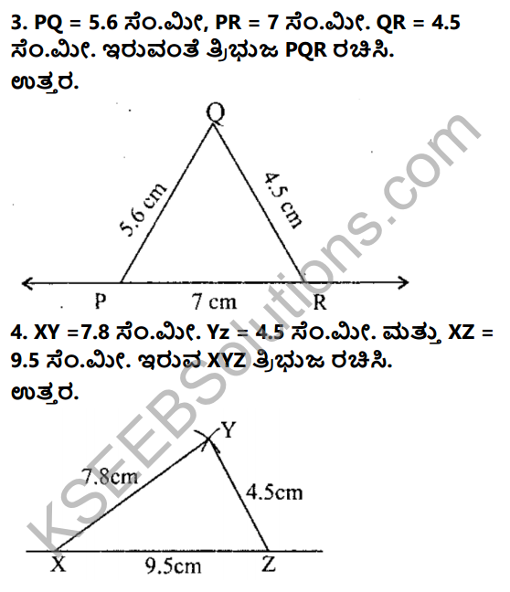 KSEEB Solutions for Class 8 Maths Chapter 12 Tribhujagala Rachane Ex 12.1 2