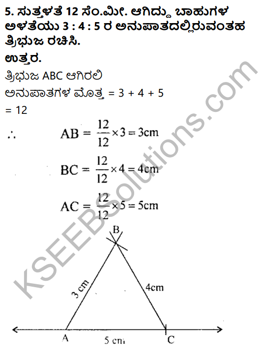 KSEEB Solutions for Class 8 Maths Chapter 12 Tribhujagala Rachane Ex 12.1 3
