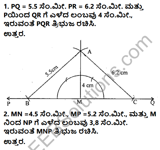 KSEEB Solutions for Class 8 Maths Chapter 12 Tribhujagala Rachane Ex 12.10 1
