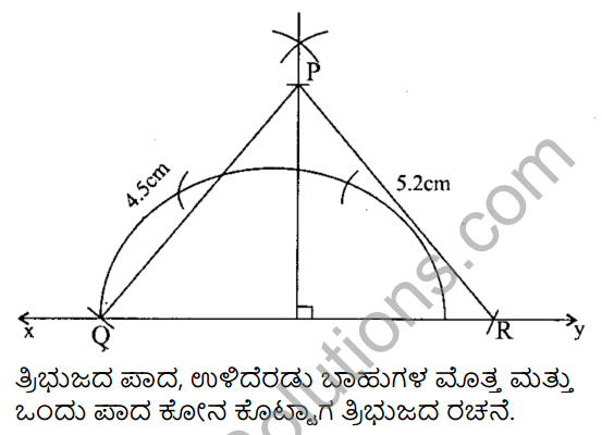 KSEEB Solutions for Class 8 Maths Chapter 12 Tribhujagala Rachane Ex 12.10 2