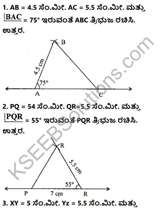 KSEEB Solutions for Class 8 Maths Chapter 12 Tribhujagala Rachane Ex 12.2 1