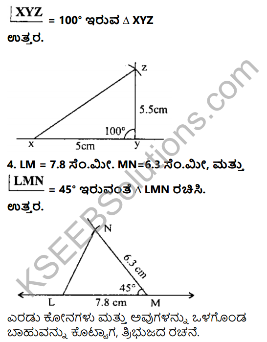 KSEEB Solutions for Class 8 Maths Chapter 12 Tribhujagala Rachane Ex 12.2 2