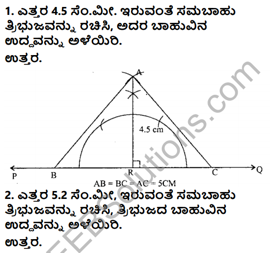 KSEEB Solutions for Class 8 Maths Chapter 12 Tribhujagala Rachane Ex 12.9 1