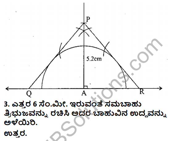 KSEEB Solutions for Class 8 Maths Chapter 12 Tribhujagala Rachane Ex 12.9 2