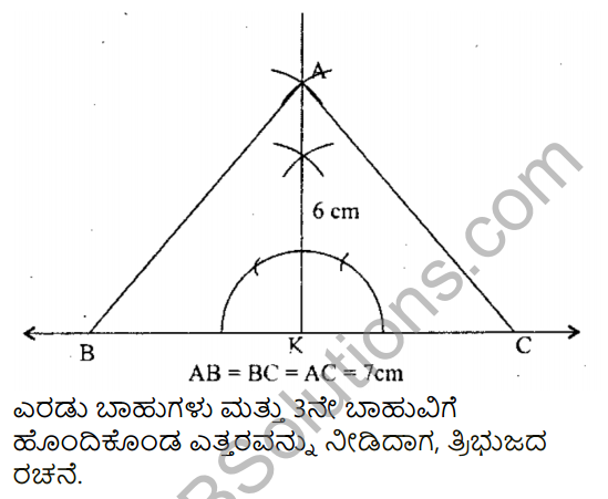 KSEEB Solutions for Class 8 Maths Chapter 12 Tribhujagala Rachane Ex 12.9 3