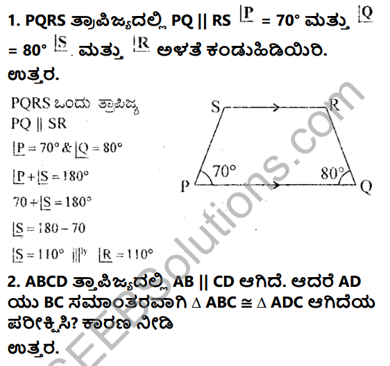 KSEEB Solutions for Class 8 Maths Chapter 15 Chaturbhujagalu Ex 15.2 1