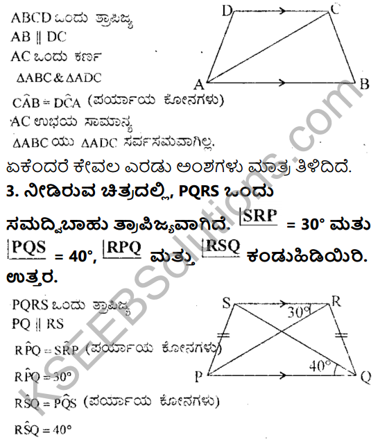 KSEEB Solutions for Class 8 Maths Chapter 15 Chaturbhujagalu Ex 15.2 2