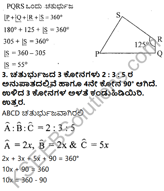 KSEEB Solutions for Class 8 Maths Chapter 15 Chaturbhujagalu Ex 15.2