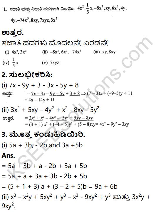KSEEB Solutions for Class 8 Maths Chapter 2 Bijoktigalu Ex 2.2 1