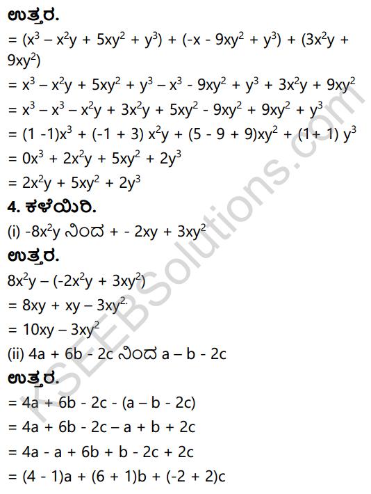 KSEEB Solutions for Class 8 Maths Chapter 2 Bijoktigalu Ex 2.2 2
