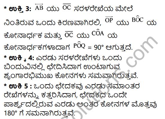 KSEEB Solutions for Class 8 Maths Chapter 3 Swayam Siddhagalu, Adhara Pratignegalu Mattu Prameyagalu Ex 3.1 4