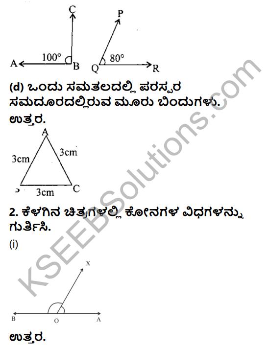 KSEEB Solutions for Class 8 Maths Chapter 3 Swayam Siddhagalu, Adhara Pratignegalu Mattu Prameyagalu Ex 3.2 2