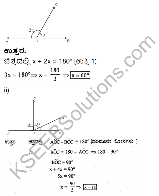 KSEEB Solutions for Class 8 Maths Chapter 3 Swayam Siddhagalu, Adhara Pratignegalu Mattu Prameyagalu Ex 3.2 4