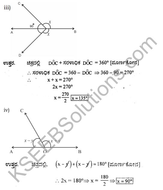 KSEEB Solutions for Class 8 Maths Chapter 3 Swayam Siddhagalu, Adhara Pratignegalu Mattu Prameyagalu Ex 3.2 5