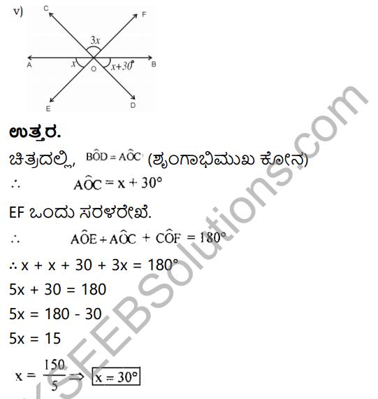 KSEEB Solutions for Class 8 Maths Chapter 3 Swayam Siddhagalu, Adhara Pratignegalu Mattu Prameyagalu Ex 3.2 6