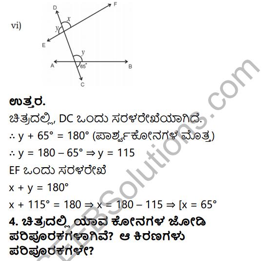 KSEEB Solutions for Class 8 Maths Chapter 3 Swayam Siddhagalu, Adhara Pratignegalu Mattu Prameyagalu Ex 3.2 7