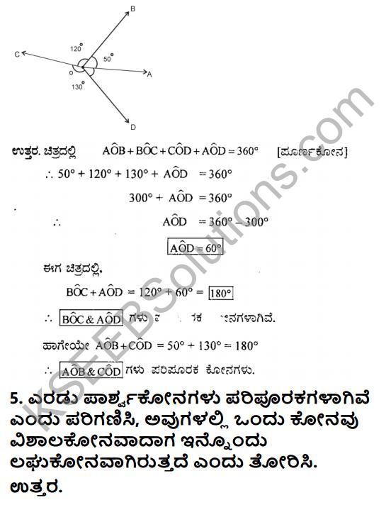 KSEEB Solutions for Class 8 Maths Chapter 3 Swayam Siddhagalu, Adhara Pratignegalu Mattu Prameyagalu Ex 3.2 8