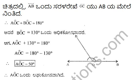 KSEEB Solutions for Class 8 Maths Chapter 3 Swayam Siddhagalu, Adhara Pratignegalu Mattu Prameyagalu Ex 3.2 9