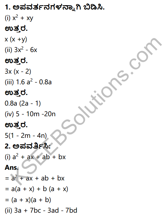 KSEEB Solutions for Class 8 Maths Chapter 4 Apavartisuvike Ex 4.1 1