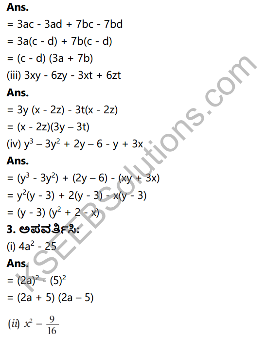 KSEEB Solutions for Class 8 Maths Chapter 4 Apavartisuvike Ex 4.1 2