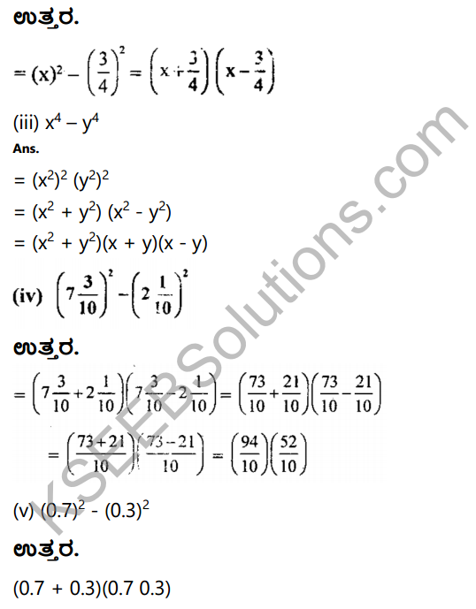 KSEEB Solutions for Class 8 Maths Chapter 4 Apavartisuvike Ex 4.1 5