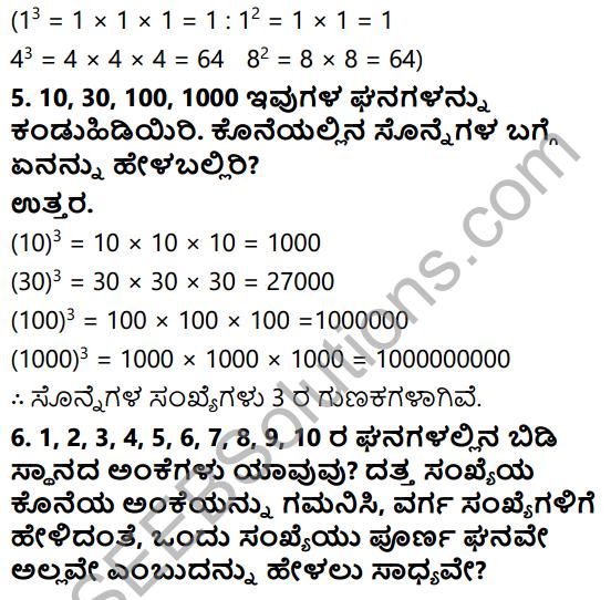 KSEEB Solutions for Class 8 Maths Chapter 5 Varga, Vargamulagalu, Ghana Mattu Ghanamulagalu Ex 5.6 3