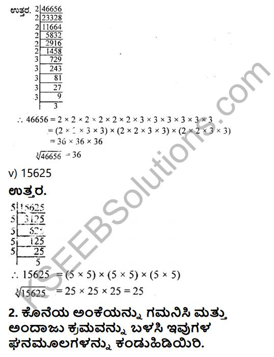 KSEEB Solutions for Class 8 Maths Chapter 5 Varga, Vargamulagalu, Ghana Mattu Ghanamulagalu Ex 5.7 3